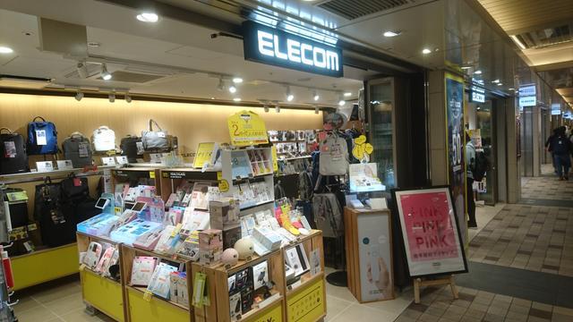 画像1: 『なんMEGA!』~Elecom Design Shop ekimo梅田店にお邪魔しました~