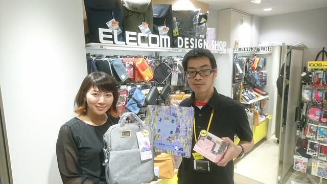画像2: 『なんMEGA!』~Elecom Design Shop ekimo梅田店にお邪魔しました~