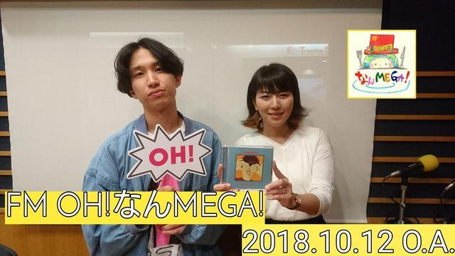 画像: 10月12日:ゲスト「マカロニえんぴつ」の はっとりさん(Vocal & Guitar)