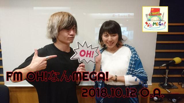 画像: 10月12日:ゲスト「感覚ピエロ」の横山直弘さん(Vo&Gt)