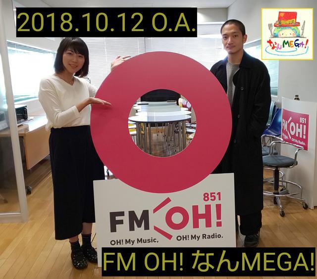 画像: 10月12日:ゲスト「Age Factory」の清水エイスケさん(Vo/Gt)