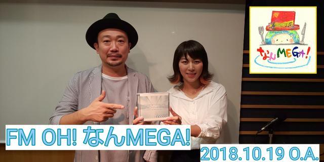 画像: 10月19日:ゲスト「FRONTIER BACKYARD」のTGMXこと田上修太郎さん (vocal & synthesizer)