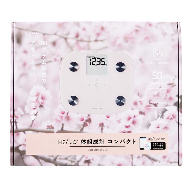 画像: 体組成計(コンパクト) - HCS-FS02PN