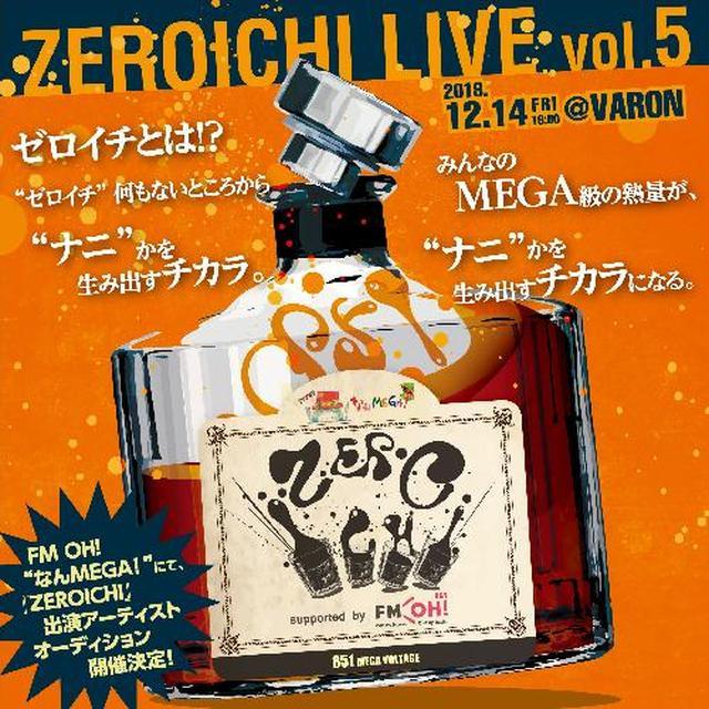 画像: ZEROICHI LIVE!!-vol.5-(ゼロイチライブボリュームファイブ)
