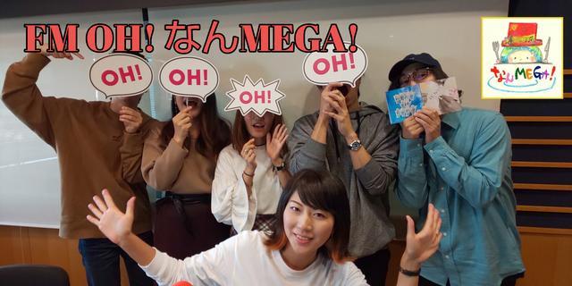 画像: 10月26日:これが私のストライク!「ZEROICHI LIVE!」スペシャル!!