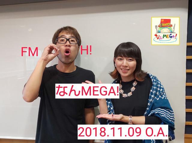 画像: 11月9日:ゲスト「PAN」ゴッチさん(Gu.)