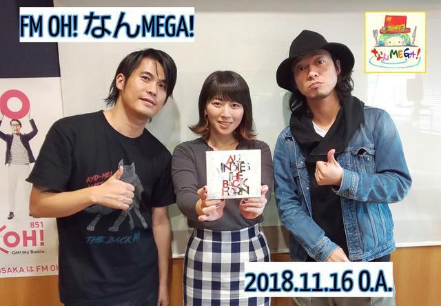 画像: 11月16日:ゲスト「THE BACK HORN」の山田将司さん (Vo)、菅波栄純さん (Gu)