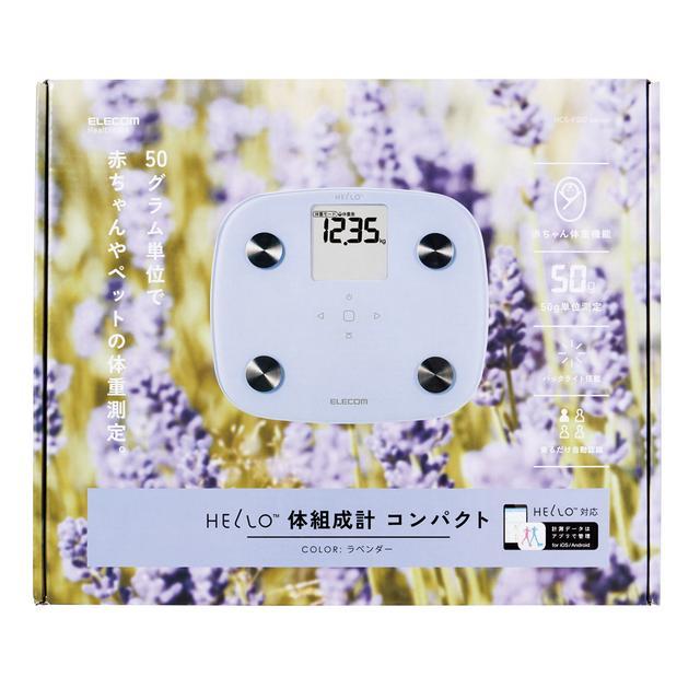 画像: 体組成計(コンパクト) - HCS-FS02BU