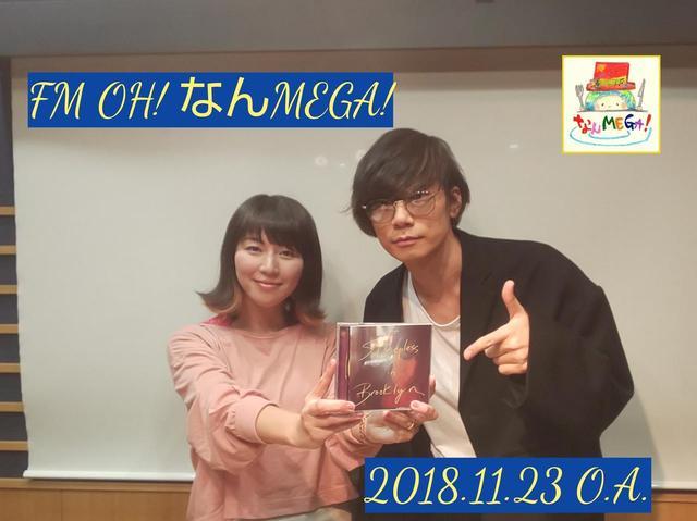 画像: 11月16日:ゲスト [ALEXANDROS] 」の川上洋平さん(VOCAL&GUITAR)