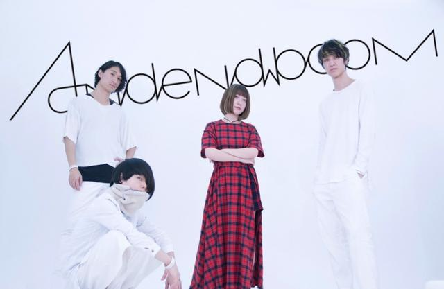 画像: Andend boom OFFICIAL WEB SITE