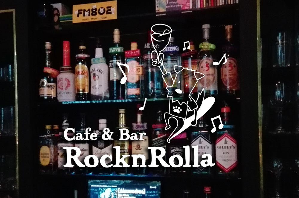 画像: Cafe&Bar RocknRolla