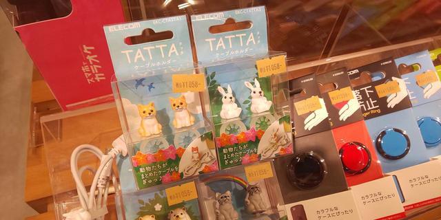 画像7: 『なんMEGA!』~Elecom Design Shop グランフロント大阪店にお邪魔しました~