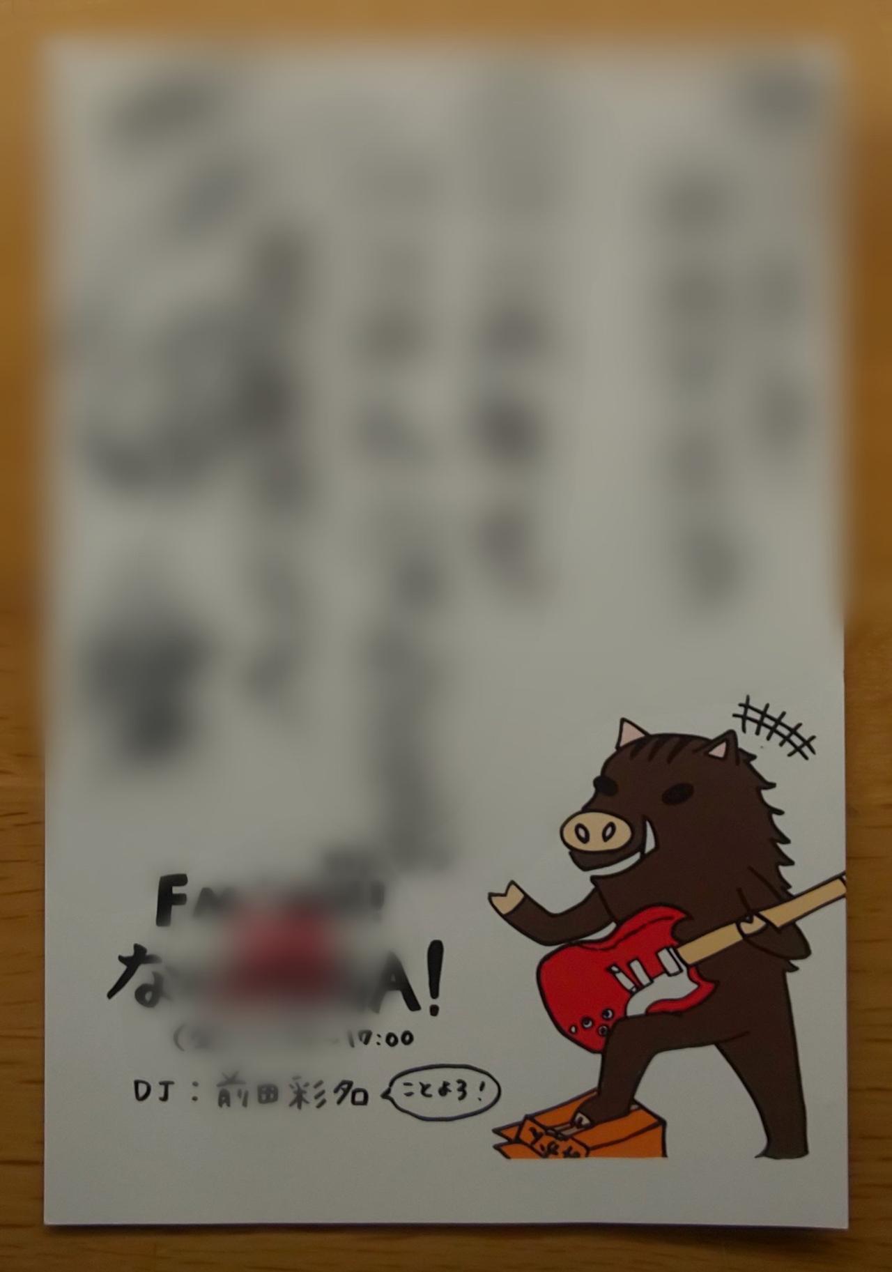 画像23: FM OH! なんMEGA! on Twitter twitter.com