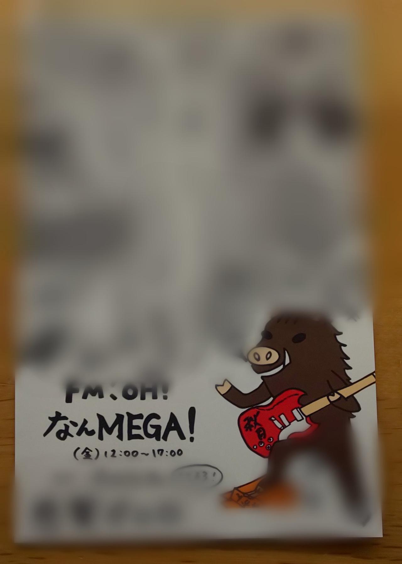 画像19: FM OH! なんMEGA! on Twitter twitter.com