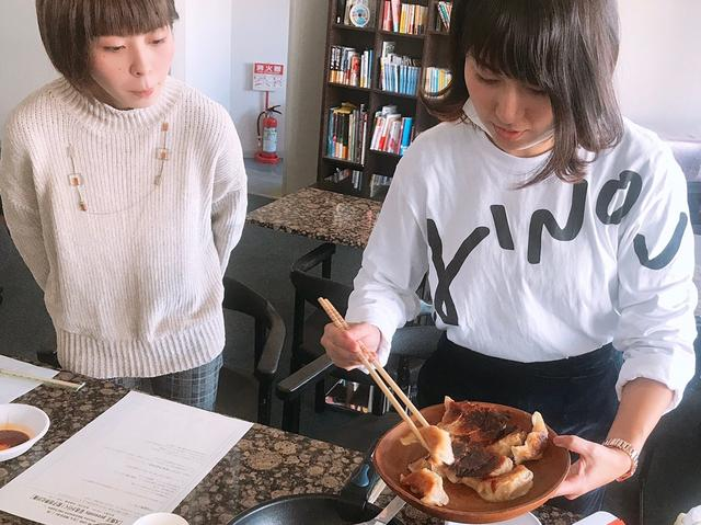 画像2: 12月21日:大阪王 presents 彩名が行く!餃子世界化計画