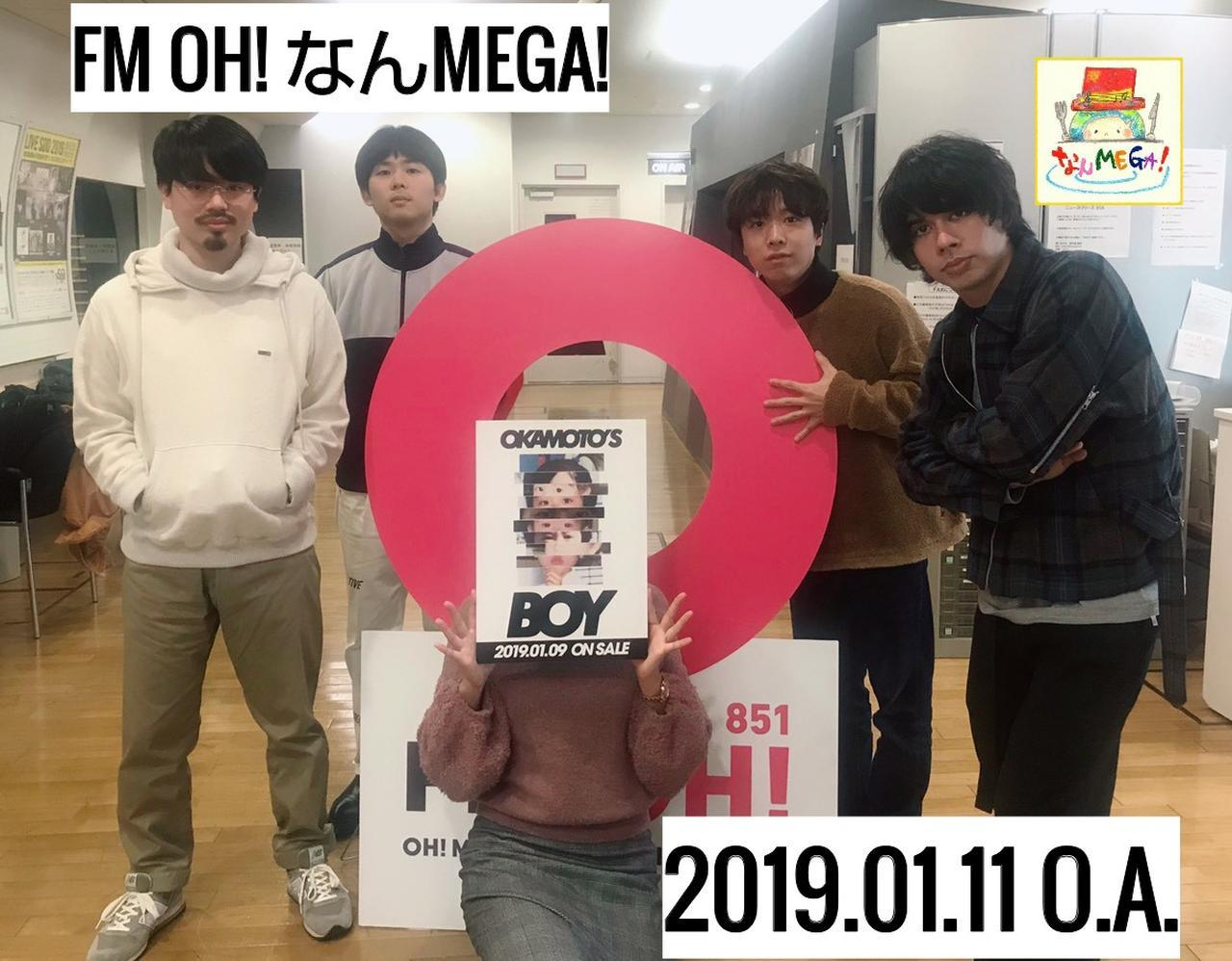 画像: 1月11日:ゲスト「OKAMOTO'S」