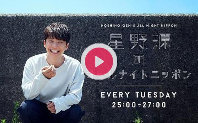 画像: 2019年1月29日(火)25:00~27:00 | オールナイトニッポン | OBCラジオ大阪 | radiko.jp
