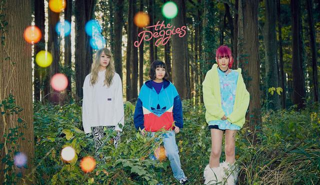 画像: the peggies