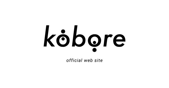 画像: kobore Official Website