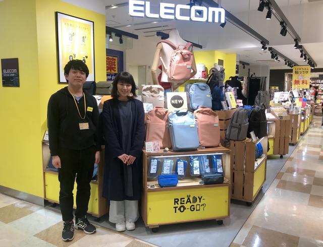 画像: 『なんMEGA!』~Elecom Design Shop プリコ神戸店にお邪魔しました~