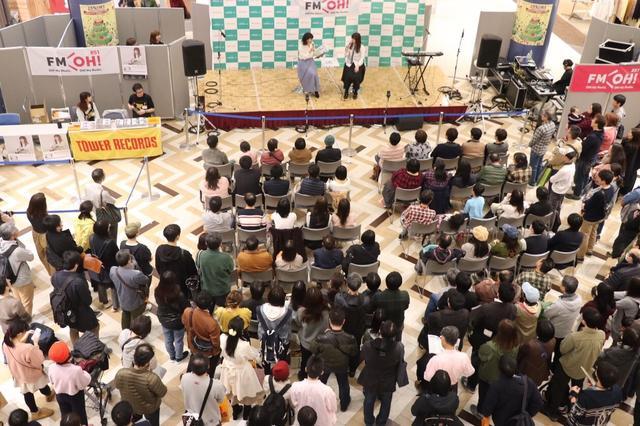画像2: 3月29日:ゲスト「奥華子」さん