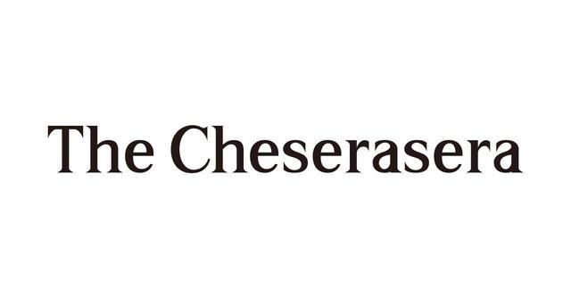 画像: The Cheserasera [ザ ケセラセラ] OFFICIAL WEB SITE