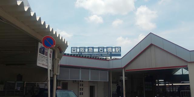 画像2: 5月24日:「大阪王 presents 彩名が行く!餃子世界化計画」