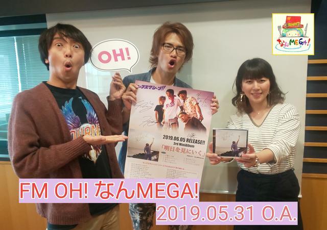 画像: 5月31日:ゲスト「セックスマシーン!!」森田剛史さん(Vo,Key)、日野亮さん(Ba,Key,Cho)