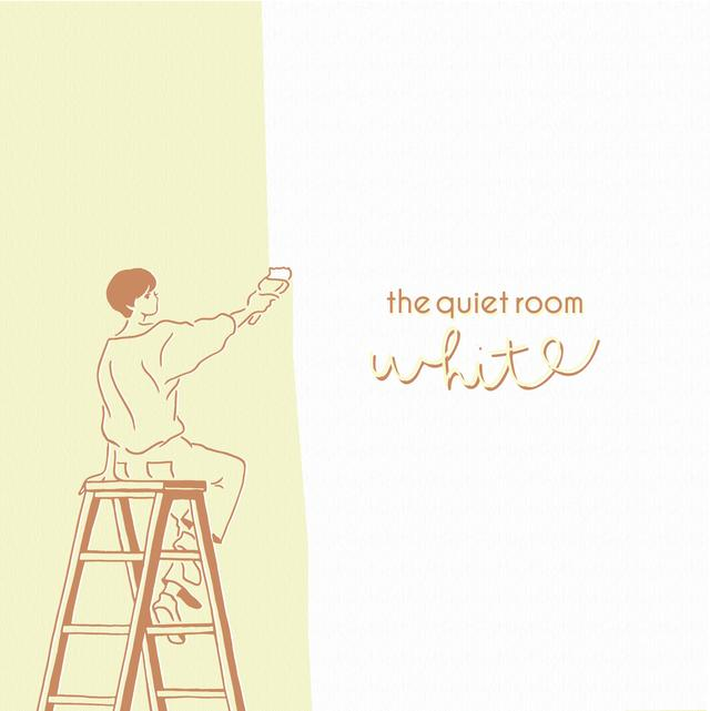 画像: home - the quiet room