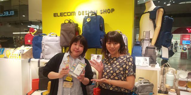 画像1: 『なんMEGA!』~Elecom Design Shop グランフロント大阪店にお邪魔しました~