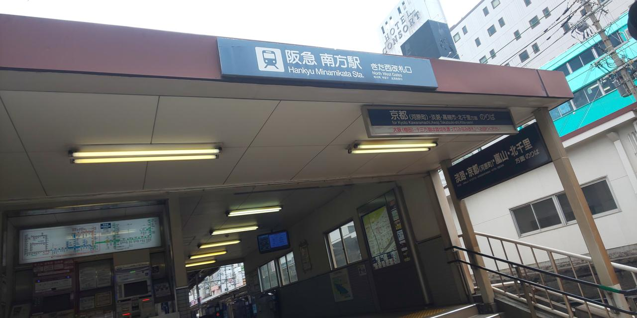 画像2: 8月16日:「大阪王 presents 彩名が行く!餃子世界化計画」