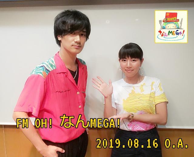 画像: 8月16日:ゲスト「佐々木亮介」さん