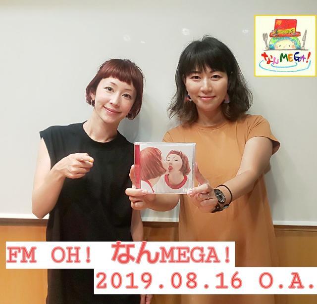 画像: 8月16日:ゲスト「木村カエラ」さん