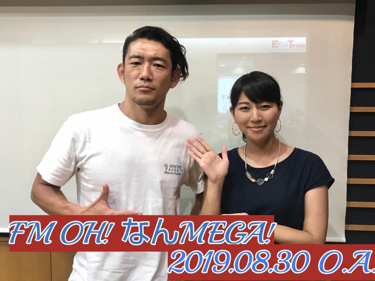 画像: 8月30日:ゲスト「OAU」TOSHI-LOW (VOCAL, ACOUSTIC GUITAR)