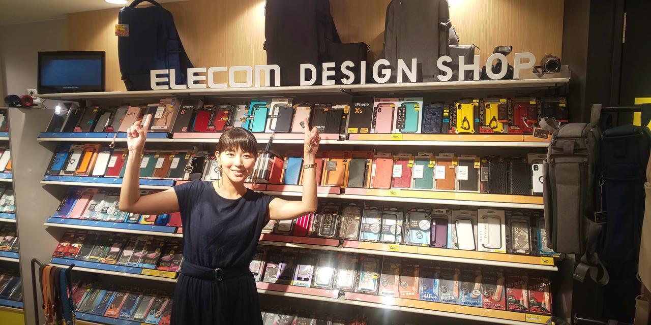 画像: 『なんMEGA!』~Elecom Design Shop ekimoなんば店にお邪魔しました~