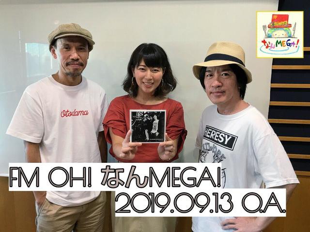 画像: 9月13日:ゲスト「フラワーカンパニーズ」鈴木圭介さん(Vocal)とグレートマエカワさん(Base)