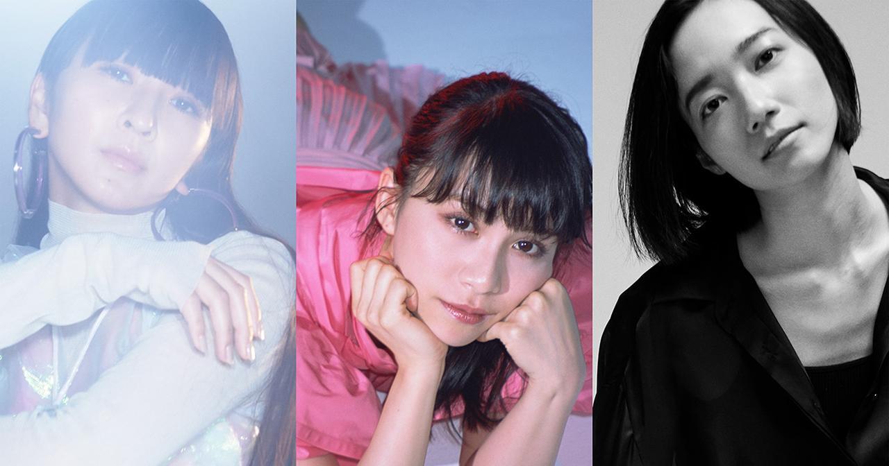 画像: Perfume Official Site