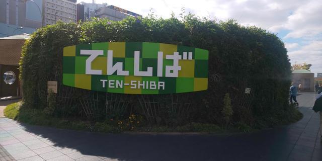 画像1: 10月18日:「大阪王 presents 彩名が行く!餃子世界化計画」