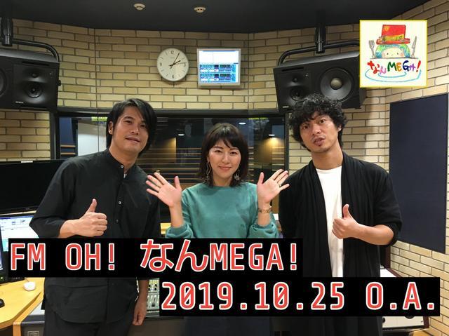 画像: 10月25日:ゲスト「THE BACK HORN」山田将司さん (Vo)、菅波栄純さん (Gu)