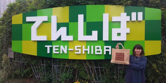 画像2: 10月25日:「大阪王 presents 彩名が行く!餃子世界化計画」