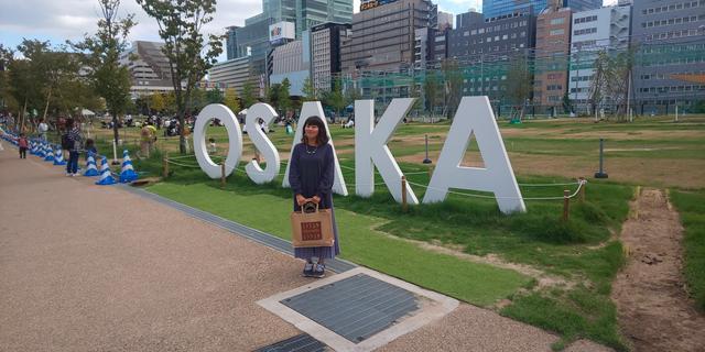 画像1: 10月25日:「大阪王 presents 彩名が行く!餃子世界化計画」
