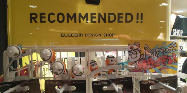 画像1: 『なんMEGA!』~Elecom Design Shop ekimoなんば店にお邪魔しました~