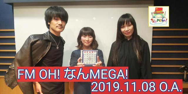 画像: 11月8日:ゲスト「a flood of circle」の佐々木亮介さん(Vo, Gt)、HISAYOさん(Ba)
