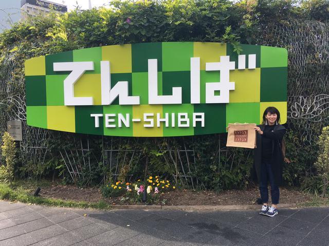 画像1: 11月15日:「大阪王 presents 彩名が行く!餃子世界化計画」