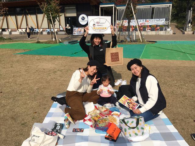 画像2: 11月15日:「大阪王 presents 彩名が行く!餃子世界化計画」