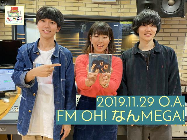 画像: 11月29日:ゲスト「The Songbards」上野皓平さん(Vo.&Gt.)、松原有志(Gt.&Vo.)さん