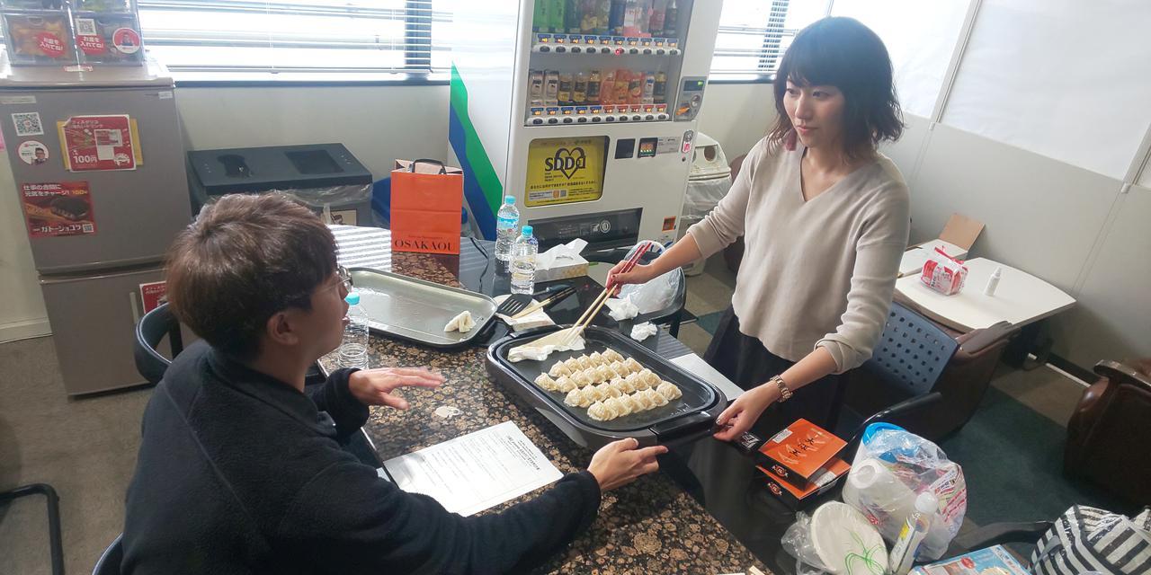 画像3: 12月20日:「大阪王 presents 彩名が行く!餃子世界化計画」