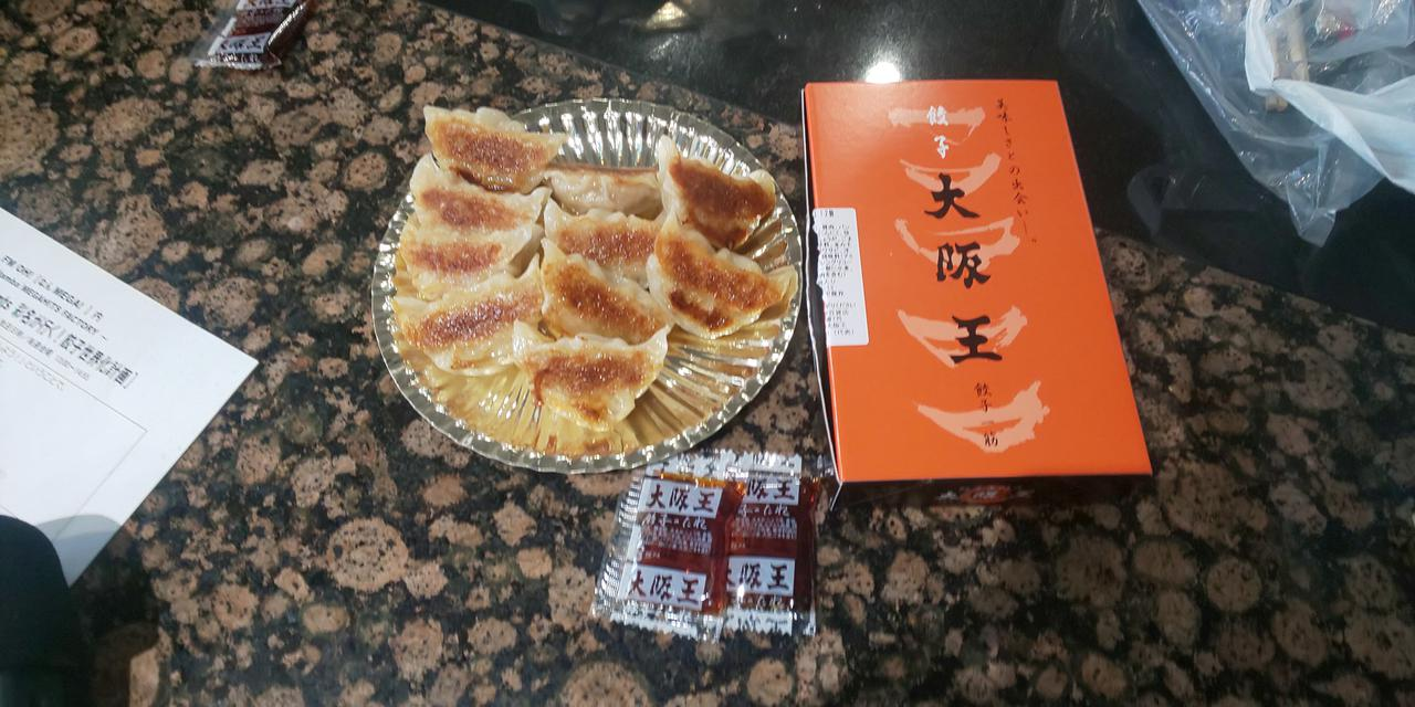画像4: 12月20日:「大阪王 presents 彩名が行く!餃子世界化計画」