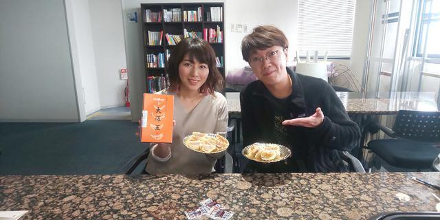 画像2: 12月27日:「大阪王 presents 彩名が行く!餃子世界化計画」