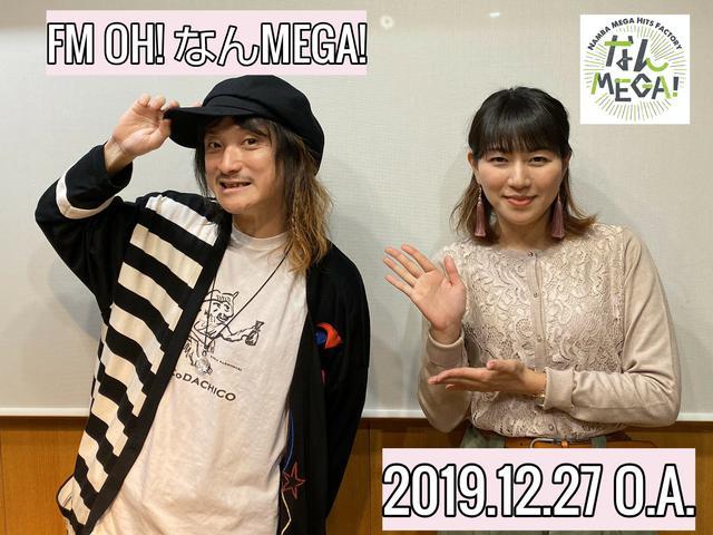 画像: 12月27日:ゲスト「アルカラ」稲村太佑さん(Vo/G.)